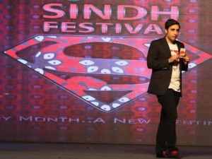 Sindh International Film Festival
