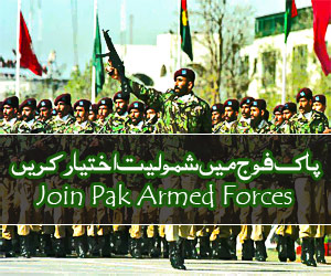 Pakistan Army pma 134 jobs