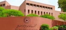 Agha Khan University Hospital
