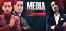 media azad hai