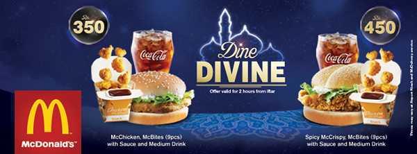 Mcdonalds sehri deals islamabad