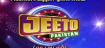 jeeto pakistan poster