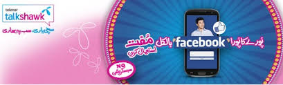 telenor facebook poster
