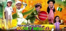 googly mohalla poster