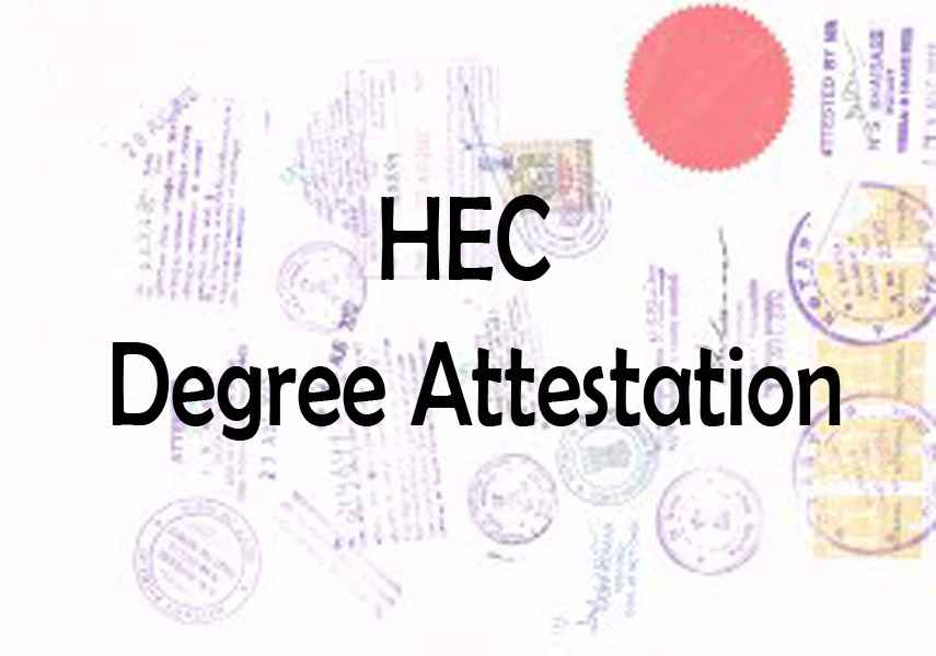 how to attest degree from hec pakistan