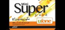 ufone mini card