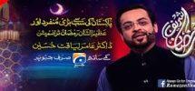 aamir liaquat show