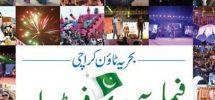Family Azadi Festival
