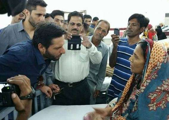 Shahid Afridi Disappointed With Jinnah Hospital, Karachi