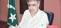 Interior Minister Sindh