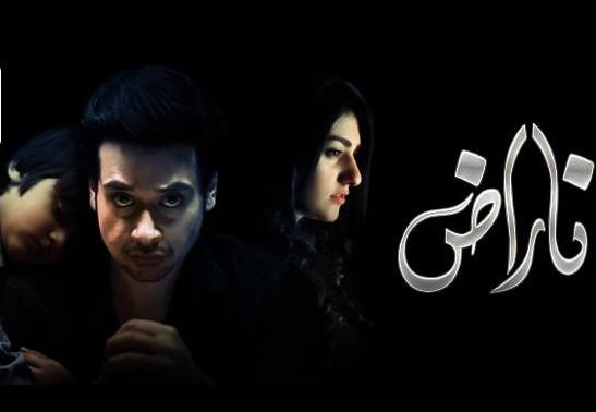 Marvelous Faysal Qureshis Naraz Drama On Ary Digital To Start On 9Th November Short Hairstyles Gunalazisus