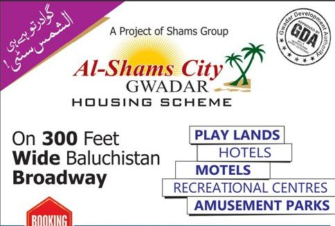 Al Shams City