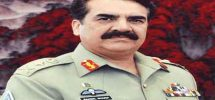 coas-raheel-sharif