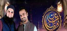 shan-e-ramadan
