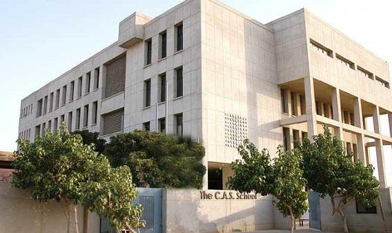 karachi s schools admission monthly fees details