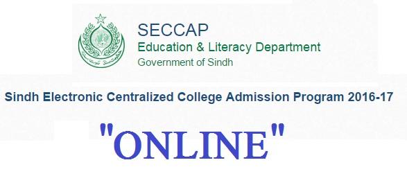 cap online form 2016-17