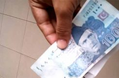 fake-pakistani-currency-note