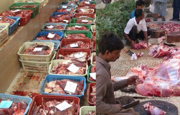 qasai meat karachi