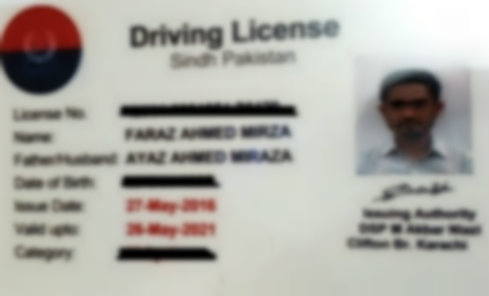 Driving license in karachi procedure and required documents for Documents required for driving license