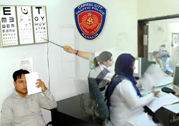 karachi driving license branch