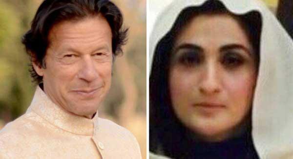 imran khan & bushra maneka