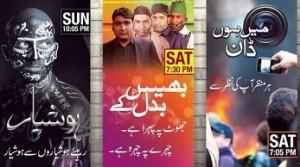 dawn news programs
