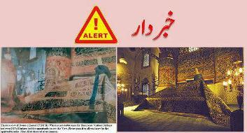 fake photo of tomb of Prophet S.A.W