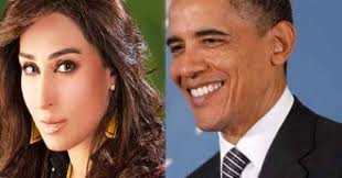 Pakistani Actress Reema Khan Met Obama