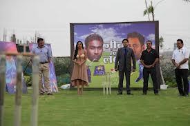 veena malik cricket show