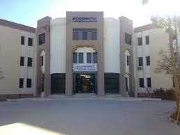 balochistan university results 2012