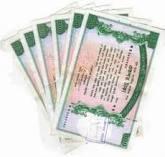 October prize bond 2012