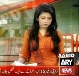 fiza khan newscaster