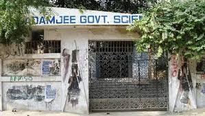 adamjee science college