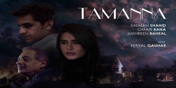 tamanna film poster