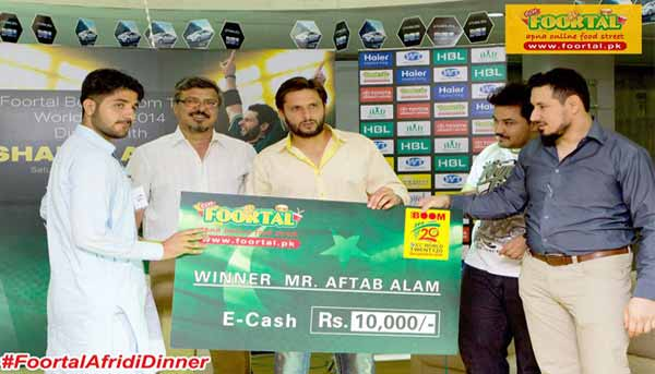 Shahid Afridi, Waqar Shah and Foortal winner