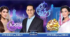 samaa iftar transmission