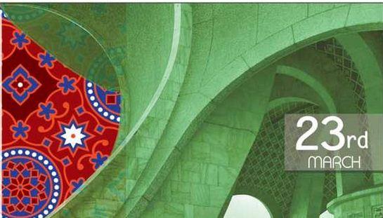hyderabad famili festival 2015