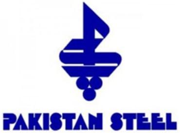 Pakistan-Steel logo