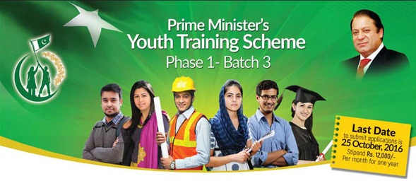 prime minister youth scheme