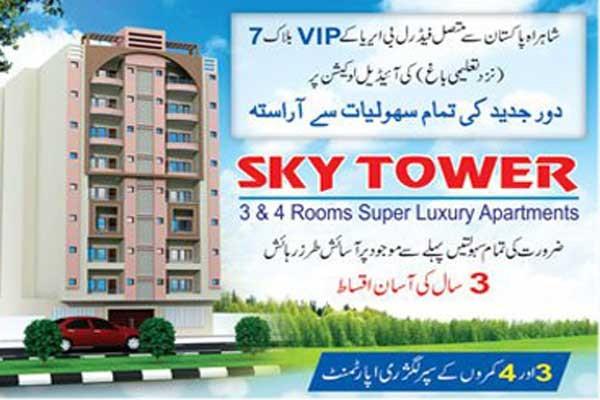 Sky Tower Apartments Karachi – Booking Starts