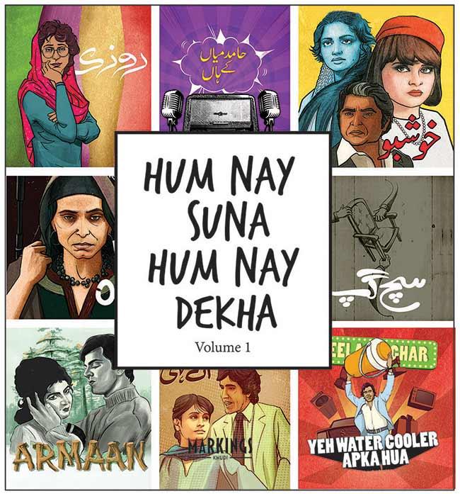 Book Cover - Hum Nay Suna Hum Nay Dekha - Volume I