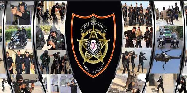 Sindh Police: Electrician, Waiter, Cook, Naib Qasid Jobs