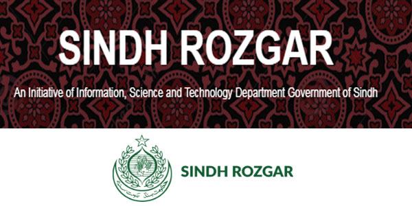 Sindh Rozgar logo